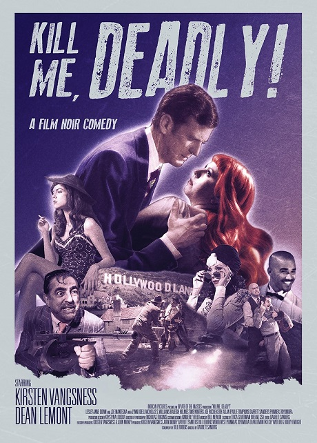 Kill Me, Deadly to be screened at San Diego Comic Fest