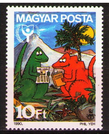 San Diego Comic Fest guest Phil Yeh's Hungarian postage stamp